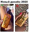 Кокосовое масло для загара с шиммером Top Beauty Coconut Oil Shimmer 200 мл, фото 4