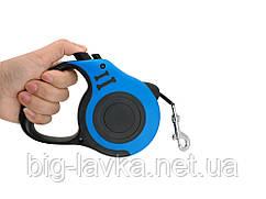 Поводок-рулетка для середніх і великих собак 5м Синій