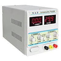 Лабораторный блок питания WEP PS-305D 30V, 5A с переключателем Hi (A)/Lo (mA)