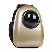 Рюкзак переноска для кошки собаки Золотой, сумка для кота собак и домашних животных прозрачный рюкзаки с