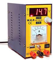 Лабораторний блок живлення WEP PS - 1501S 15V 1A