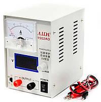 Лабораторний блок живлення Aida 1502AD 15V 2A