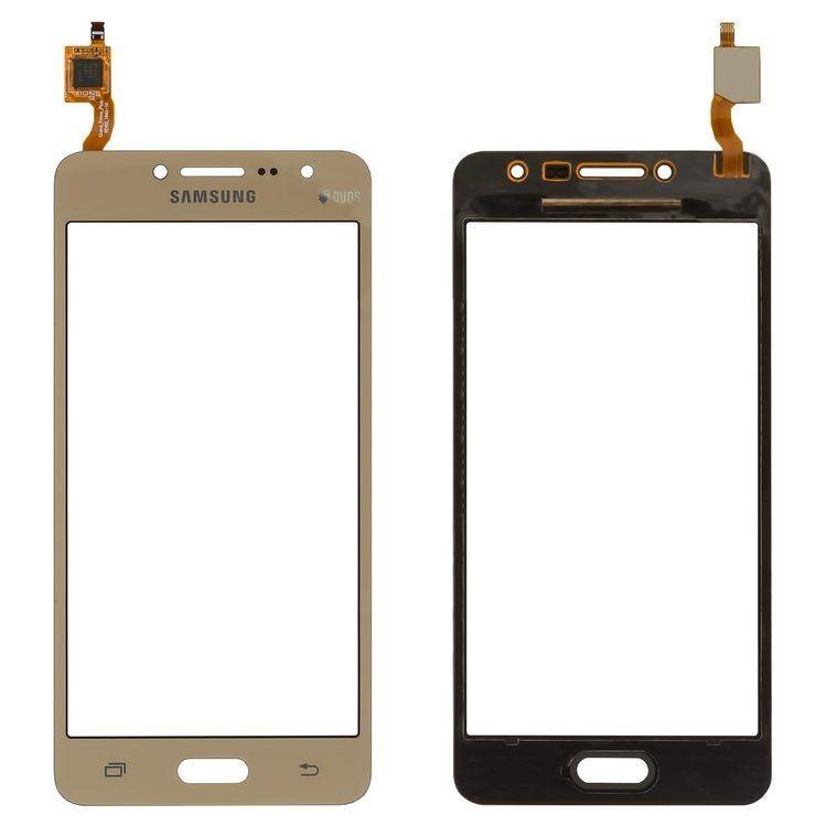 Сенсор (тачскрин) для телефона Samsung Galaxy J2 Prime G532, Galaxy J2 Prime G532F Gold