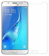 Захисне скло 1TOUCH 2.5 D Samsung G532 Galaxy J2 Prime 2016