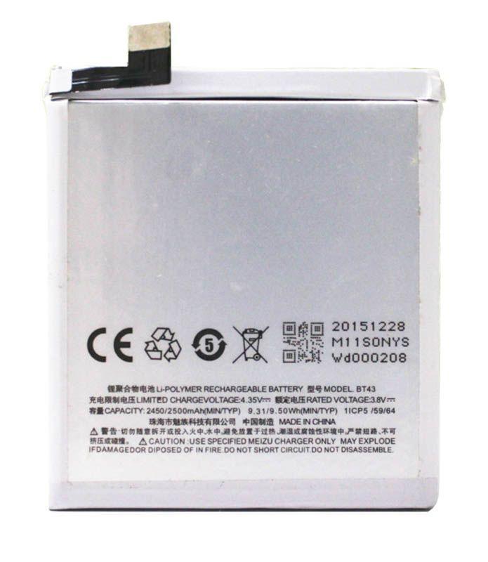 Аккумулятор Meizu M1 / M1 Mini / BT43 (2450 mAh) 12 мес. гарантии