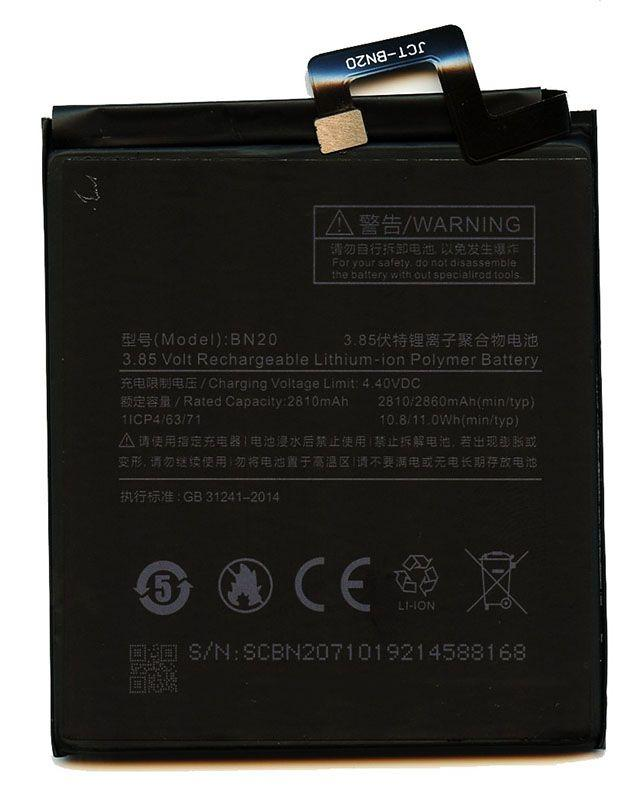 Аккумулятор Xiaomi Mi5c / BN20 (2860 mAh) 12 мес. гарантии