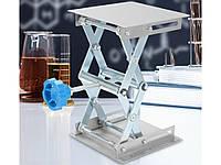 Підйомна платформа Scissor Lab регульована з нержавіючої сталі
