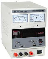 Лабораторний блок живлення Aida 1503D+
