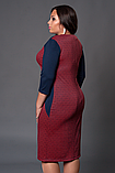 Платье женское мод. №457-5,размер 48-50 молочное, фото 2