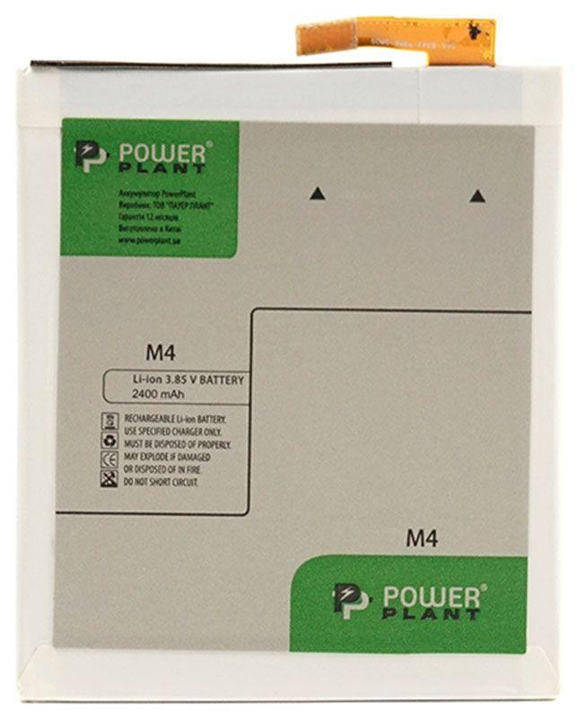 Купить Аккумулятор Sony E2303 Xperia M4 Aqua / LIS1576ERPC / SM190003 (2400 mAh) PowerPlant