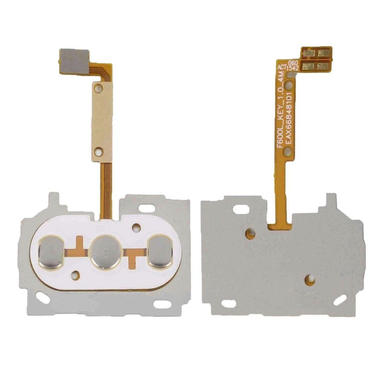 Шлейф Lg H900 V10 / H901 / H960A / H961 / H962 / H968 / VS990 с кнопкой включения с кнопками регулировки громкости