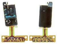 Шлейф LG V20 H990DS с разъемом наушников