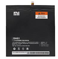 Аккумулятор для планшета Xiaomi Mi Pad 2 / BM61 (6010 mAh) Original