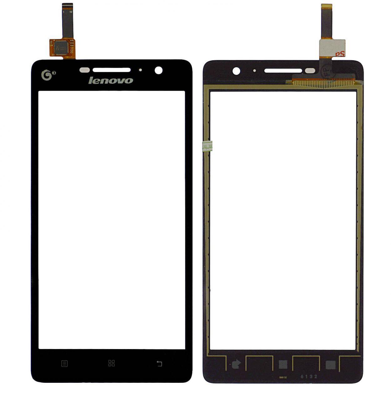 Сенсор (тачскрин) для телефона Lenovo A708T Black