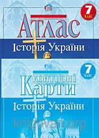 Атлас + контурна карта. Історія України 7 клас, фото 1
