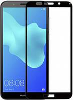 Защитное стекло PowerPlant Full Screen Huawei Y5 2018 Black (GL604913)