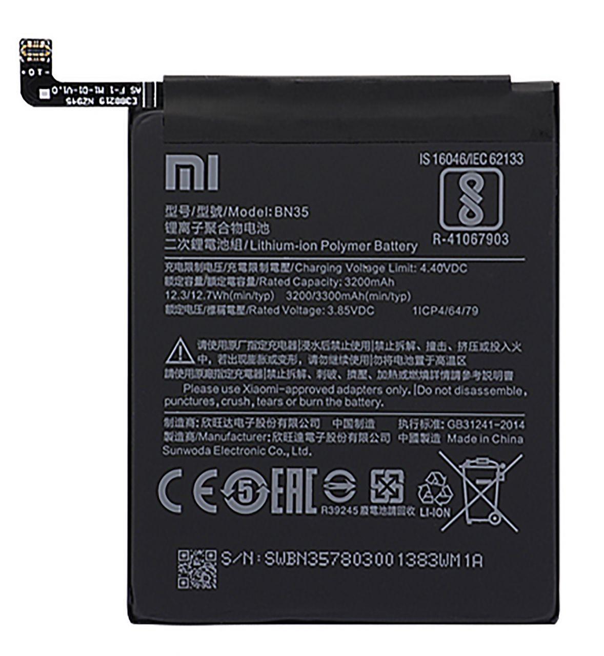 Аккумулятор Xiaomi Redmi 5 / BN35 (3300 mAh) 12 мес. гарантии