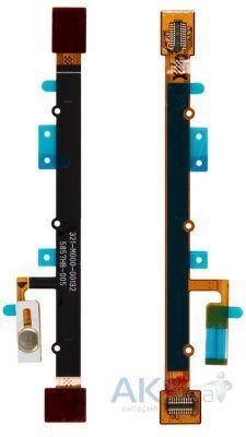 Шлейф Sony Xperia E C1503 / C1504 / C1505 / C1604 Dual / C1605 Dual с кнопкой включения