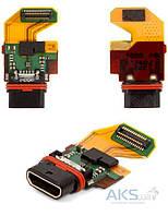 Шлейф Sony Xperia Z5 E6603 / E6633 / E6653 / E6683 Dual с разъемом зарядки