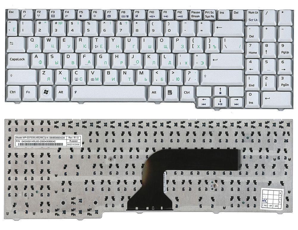 Клавіатура для ноутбука Asus M50 M70 X70 X71 G50 Silver