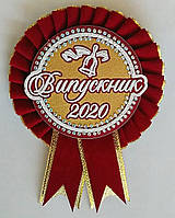 Выпускник 2020. Значок выпускника (красный), фото 1