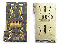 Разъем SIM-карты и карты памяти Sony Xperia XZ F8331
