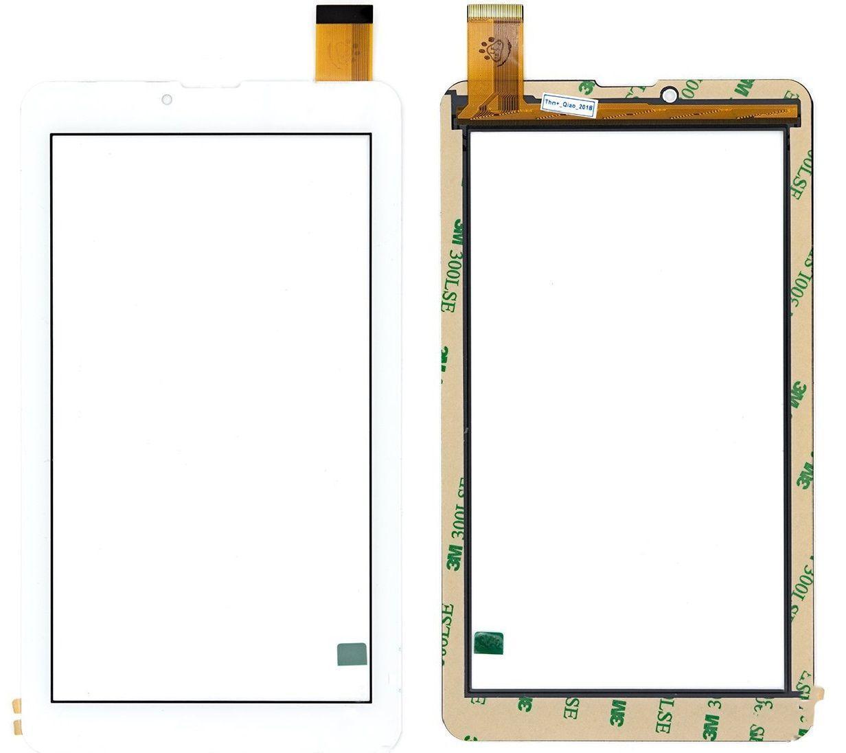 Сенсор (тачскрін) Globex GU7015C (185x104, 30pin, #FPC-70F2-V01) (copy) White