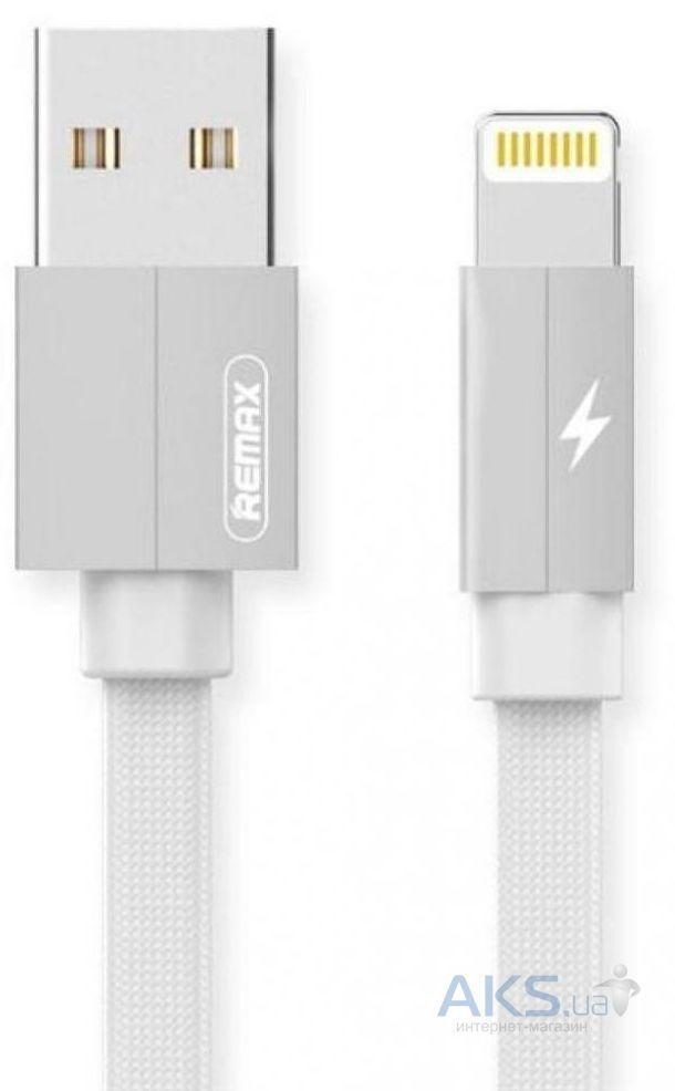 Купить Кабель USB Remax Kerolla Lightning Cable White (RC-094i)