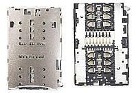 Коннектор SIM-карты Meizu M5C (M710H)