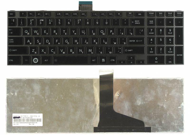 Клавіатура Клавіатура для ноутбука Toshiba Satellite (C850, C850D, C855, C855D, C870, C875, L875, L850, L850D,