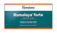 Румалая Форте, RUMALAYA FORTE (60TAB). HIMALAYA