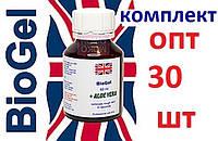 BioGel для педикюра Биогель для моментального педикюра\маникюра 60 мл ОПТ 30 шт Дропшиппинг