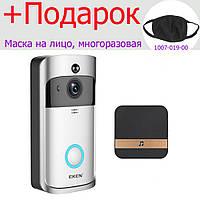 Видеозвонок Eken V5 Смарт Wi-Fi С записью на micro SD С звонком