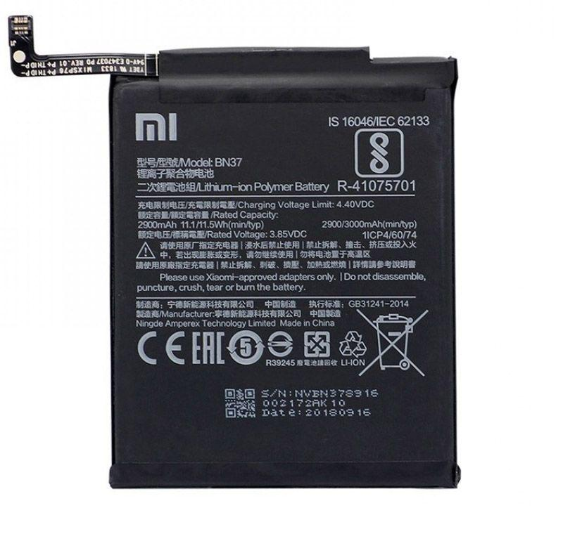 Акумулятор Xiaomi Redmi 6 / BN37 (2900 mAh)
