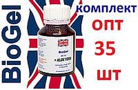 BioGel для педикюра Биогель для моментального педикюра\маникюра 60 мл ОПТ 35 шт Дропшиппинг
