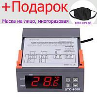 Терморегулятор высокоточный Elitech STC-1000 220V 220V