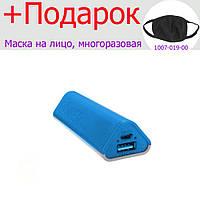 Портативное зарядное устройство для смартфонов 5000 mah  Синий