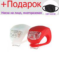 Силиконовые габаритные  Led фонари 2 штуки Красный и Белый