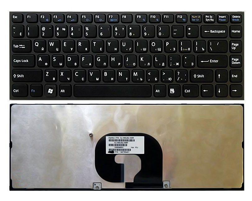 Клавіатура для ноутбука Sony Vaio VPCY11M1E/S VPCY11M1R/S VPCY11S1E/S VPCY11V9E/S VPCY21A7E VPCY21B7E