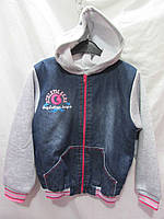 """Детская куртка (5-8 лет) """"Indus-2"""" LM-825"""