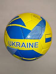 Мяч футбольный №5/мяч UKRAINE/футбольный мяч Украина/футбольний м'яч збірна України/м'яч і футбольні/мяч/