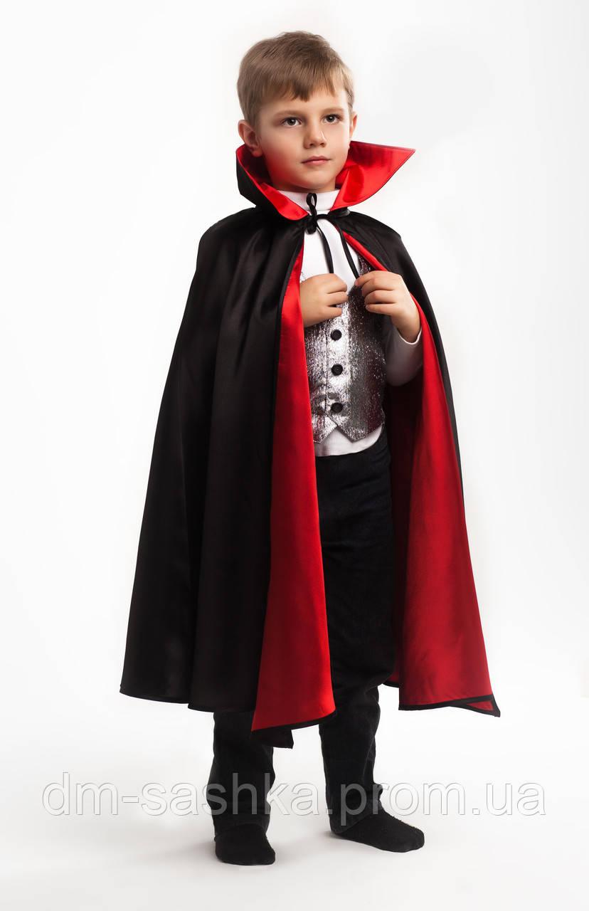 """Карнавальный костюм для мальчика """"Дракула""""оптом"""