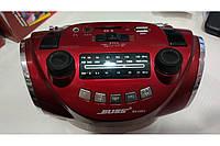 Радиоприёмник портативный BS-A 68U Красный