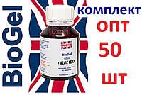 BioGel для педикюра Биогель для моментального педикюра\маникюра 60 мл ОПТ 50 шт Дропшиппинг