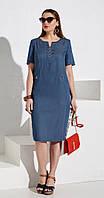 Платье Lissana-3964 белорусский трикотаж, синий, 54