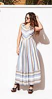 Платье Люше-2348 белорусский трикотаж, полоски, 44