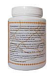 Солютаб янтаря порошок чистого янтаря 300 г Тибетская формула, фото 2