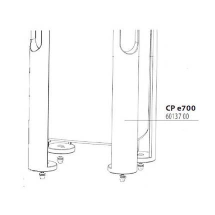 Запасная часть JBL  подставка для корпуса е700., фото 2