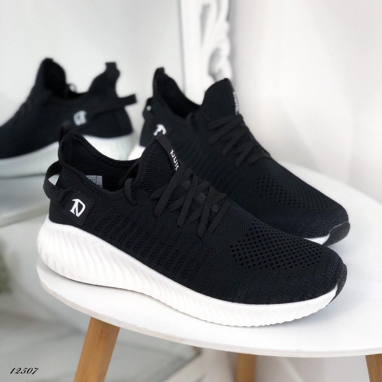 Чоловічі кросівки текстильні чорні
