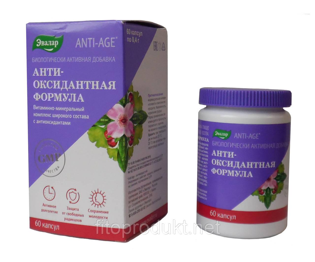 Антиоксидантная формула витаминно-минеральный комплекс №60 Эвалар